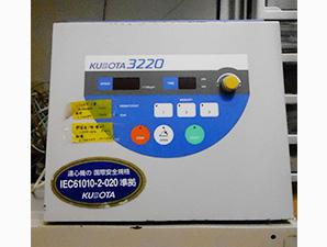 遠心分離機 KUBOTA3220